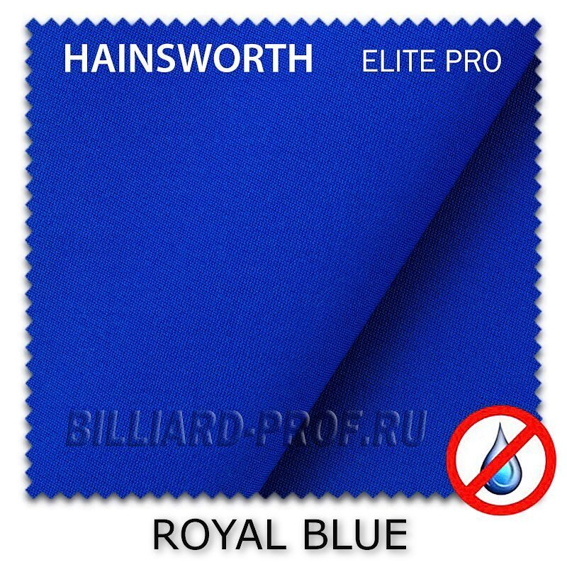 Бильярдное сукно Hainsworth Elite Pro Waterproof (198 см) royal blue