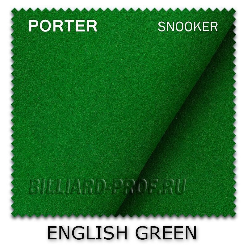 Бильярдное сукно Porter Snooker, 30 oz (196 см) english green