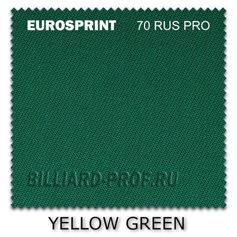 Бильярдное сукно в рулоне Eurosprint 70 RUS PRO (198 см) yellow green