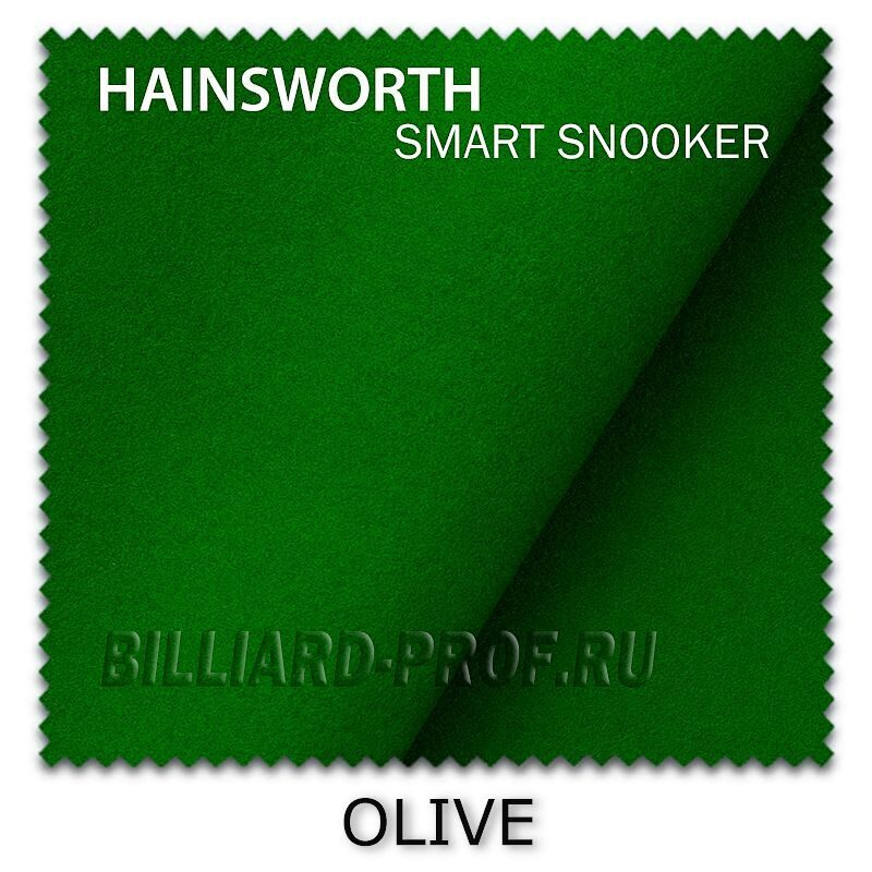 Бильярдное сукно Hainsworth Smart Snooker, 29 oz (195 см) оlive