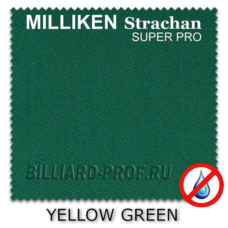 Бильярдное сукно в рулоне Milliken Strachan Super Pro (198 см) yellow green