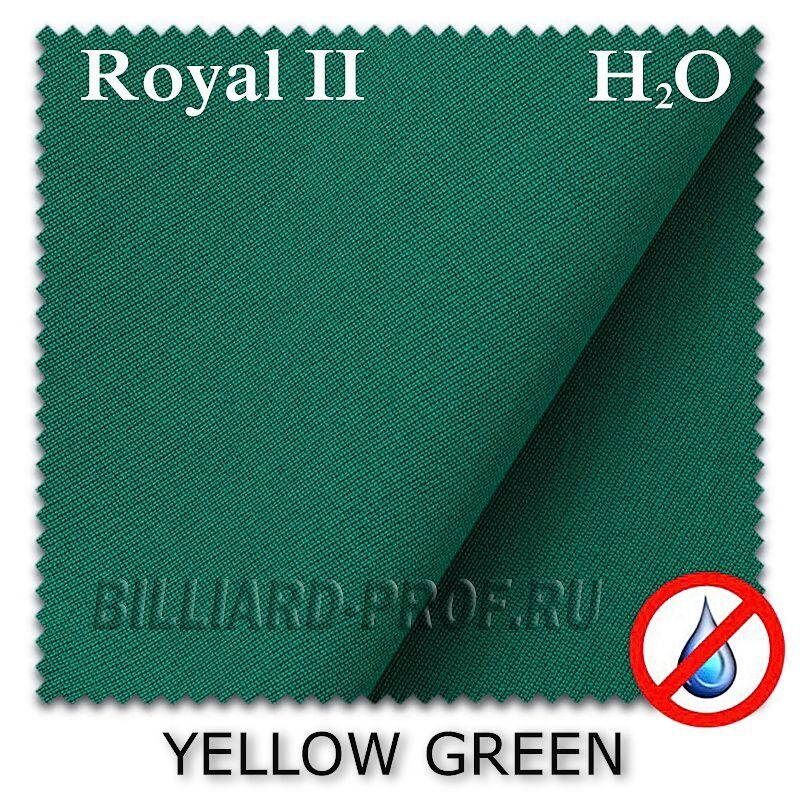 Бильярдное сукно Royal II Waterproof (198 см) yellow green