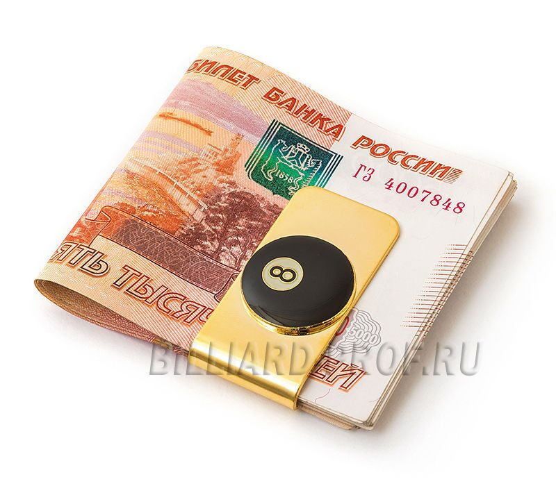 Бильярдный сувенир. Сувенир для бильярда. Money Clip