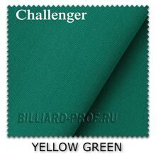 Бильярдное сукно в рулоне Challenger (198 см) yellow green