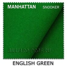 Бильярдное сукно Manhattan Snooker, 30 oz (195 см) english green