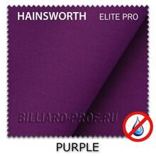 Бильярдное сукно Hainsworth Elite Pro Waterproof (198 см) purple