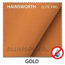 Бильярдное сукно Hainsworth Elite Pro Waterproof (198 см) gold