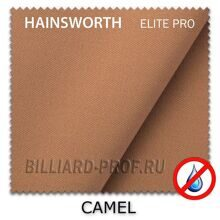 Бильярдное сукно Hainsworth Elite Pro Waterproof (198 см) camel