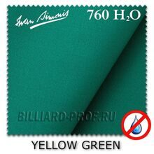 Бильярдное сукно Iwan Simonis 760 Waterproof (195 см) yellow green