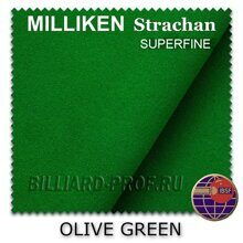 Бильярдное сукно Milliken Strachan Snooker Superfine Anti-kick, 25...