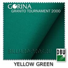 Бильярдное сукно Gorina Granito Tournament 2000 (197 см) yellow...