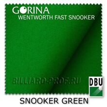 Бильярдное сукно Gorina Wentworth Fast Snooker, 30 oz (193 см)...