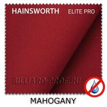 Бильярдное сукно Hainsworth Elite Pro Waterproof (198 см) mahogany