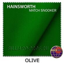 Бильярдное сукно Hainsworth Match Snooker, 27 oz (195 см) оlive