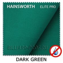 Бильярдное сукно Hainsworth Elite Pro Waterproof (198 см) dark green