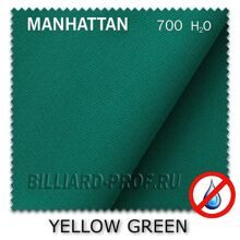 Бильярдное сукно Manhattan 700 Waterproof (195 см) yellow green
