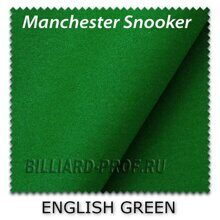 Бильярдное сукно Manchester Snooker, 30 oz (195 см) english green